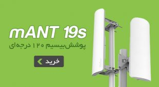 mANT-19s-banner