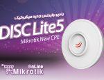 DISC-Lite5 میکروتیک