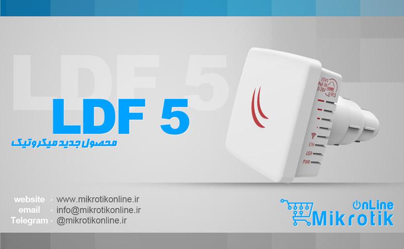 میکروتیک LDF5