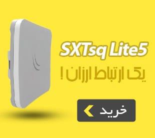 SXTsq-Lite5-banner